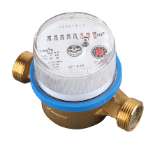 Empresa Contadores de Agua